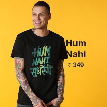 Buy T-Shirts for Men Online India at Bewakoof.com