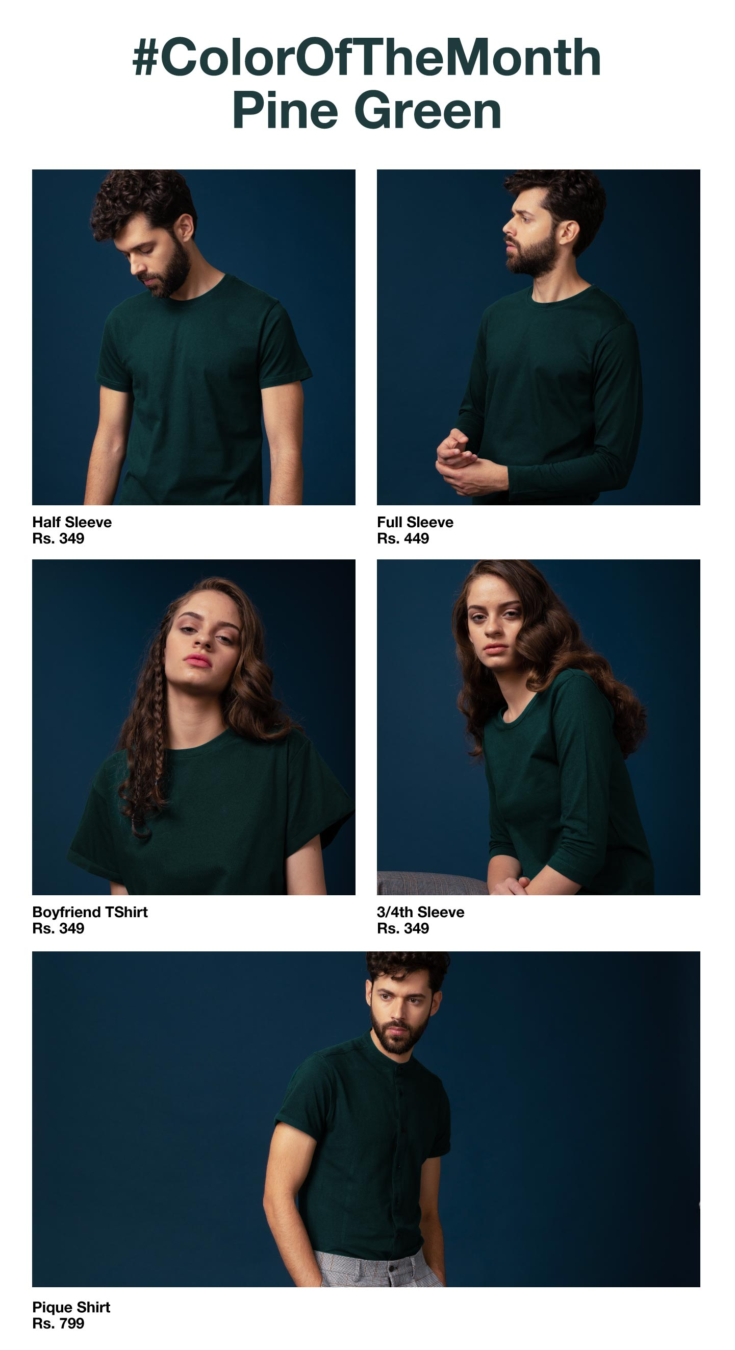 Buy Color Of The Month - Pine Green Online India - Bewakoof.com