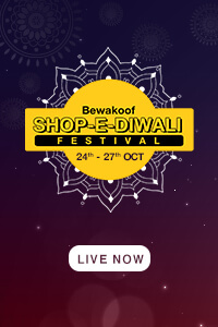 campaign/diwali-shopping-festival-for-men