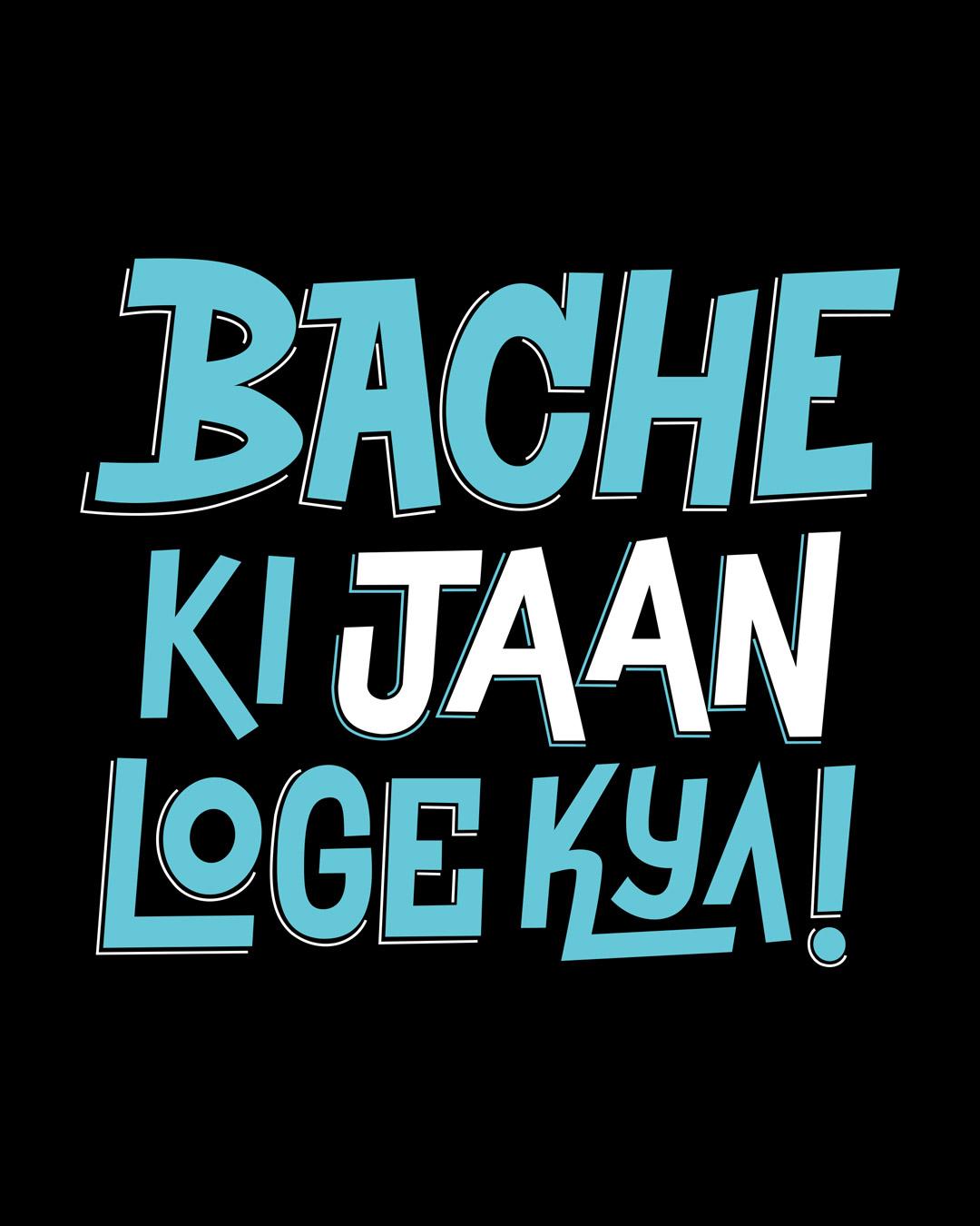 buy bache ki jaan loge kya printed half sleeve boyfriend t shirt for