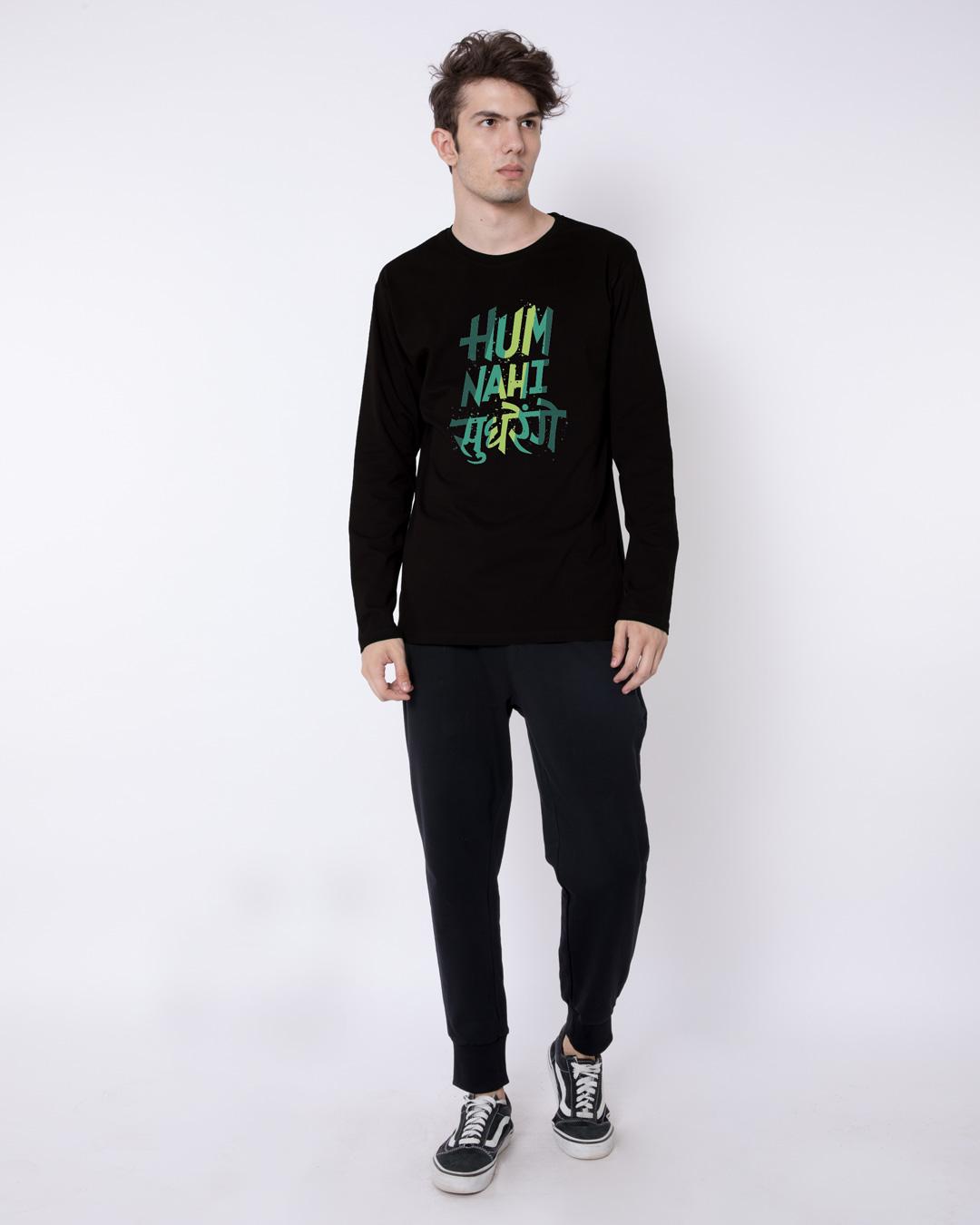 ff477fec Buy Nahi Sudhrenge Printed Full Sleeve T-Shirt For Men Online India @  Bewakoof.com