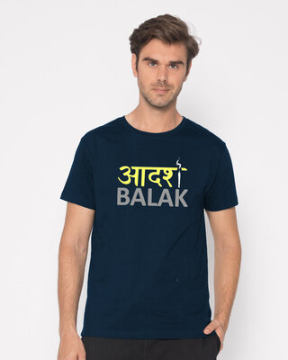 Shop Mojotrack Aadarsh Balak Unisex Half T-Shirt-Front