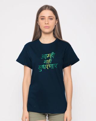 Shop Aami Nahi Sudharnar Boyfriend T-Shirt-Front