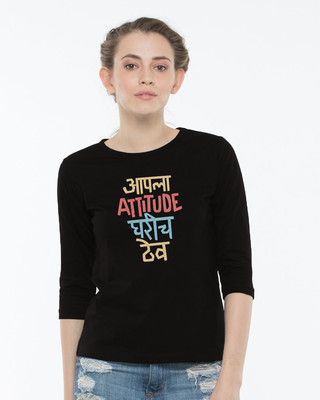 Shop Aapla Attitude Round Neck 3/4th Sleeve T-Shirt-Front
