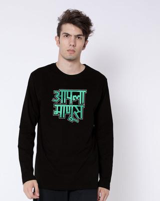 Shop Aapla Manus Full Sleeve T-Shirt-Front