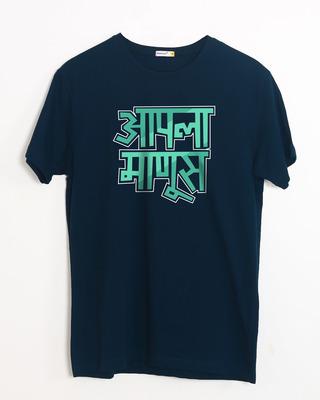 Shop Aapla Manus Half Sleeve T-Shirt-Front