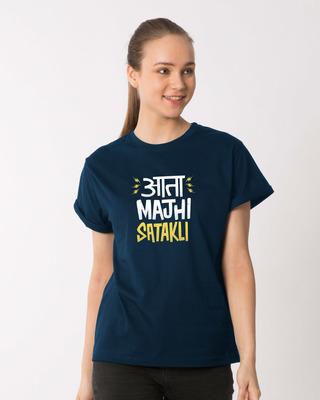Shop Aata Majhi Boyfriend T-Shirt-Front