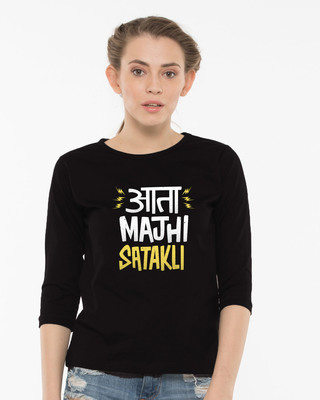 Shop Aata Majhi Round Neck 3/4th Sleeve T-Shirt-Front