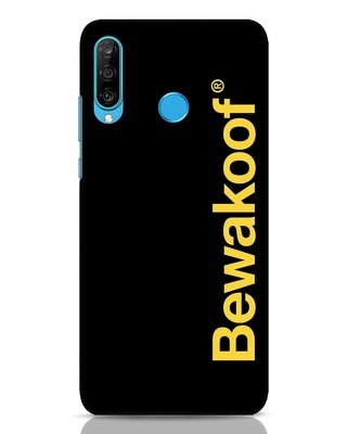 Shop Abstract Bwkf Huawei P30 Lite Mobile Cover-Front