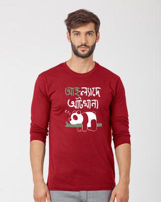 Shop Ah Lyadhe Atkhana Full Sleeve T-Shirt-Front