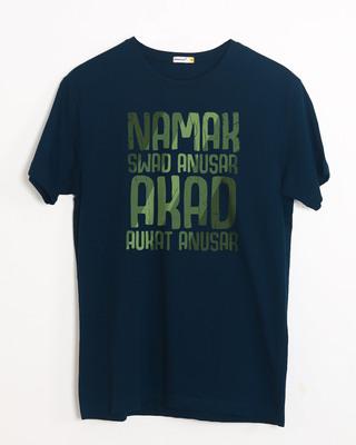 Shop Akad Aukat Anusar Half Sleeve T-Shirt-Front