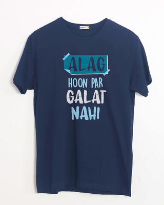 Shop Alag Hoon Half Sleeve T-Shirt-Front