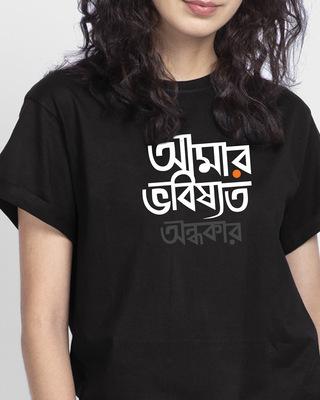 Shop Andhokar Boyfriend T-Shirt-Front