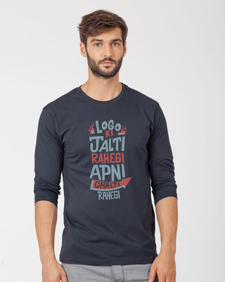 Shop Apni Chalti Rahegi Full Sleeve T-Shirt-Front
