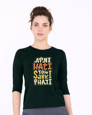 Shop Apni Hati Round Neck 3/4th Sleeve T-Shirt-Front