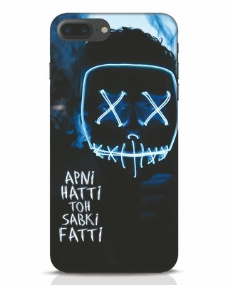 Shop Apni Hatti Toh Sabki Fatti iPhone 7 Plus Mobile Cover-Front