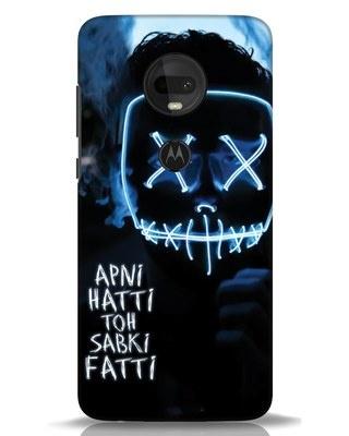 Shop Apni Hatti Toh Sabki Fatti Moto G7 Mobile Cover-Front