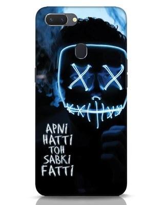 Shop Apni Hatti Toh Sabki Fatti Realme 2 Mobile Cover-Front