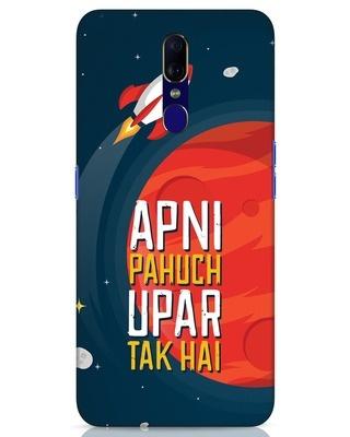 Shop Apni Pahuch Upar Tak Hai Oppo F11 Mobile Cover-Front