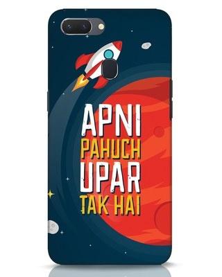 Shop Apni Pahuch Upar Tak Hai Realme 2 Mobile Cover-Front