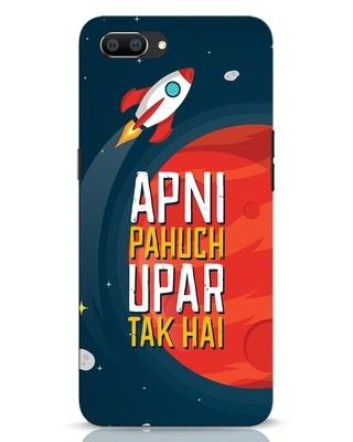 Shop Apni Pahuch Upar Tak Hai Realme C1 Mobile Cover-Front