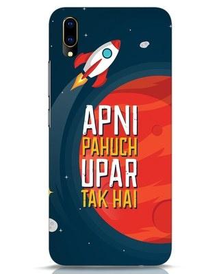 Shop Apni Pahuch Upar Tak Hai Vivo V11 Pro Mobile Cover-Front