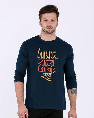 Shop Asche Bochor Full Sleeve T-Shirt-Front