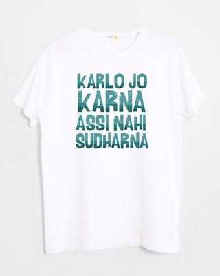 Shop Assi Nahi Sudharna Half Sleeve T-Shirt-Front