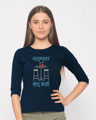 Shop Ayushyawar Bolu Kahi Round Neck 3/4th Sleeve T-Shirt-Front