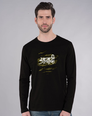 Shop Azaadi Full Sleeve T-Shirt-Front
