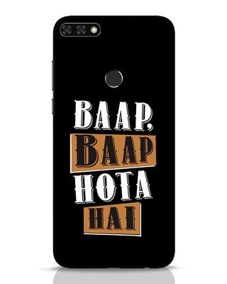 Shop Baap Baap Hota Hai Huawei Honor 7C Mobile Cover-Front