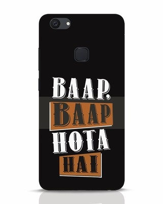 Shop Baap Baap Hota Hai Vivo V7 Plus Mobile Cover-Front