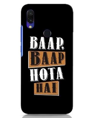 Shop Baap Baap Hota Hai Xiaomi Redmi 7 Mobile Cover-Front