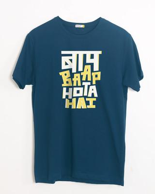 Shop Baap Half Sleeve T-Shirt-Front
