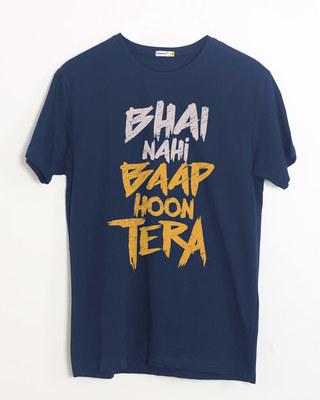 Shop Baap Hoon Tera Half Sleeve T-Shirt-Front