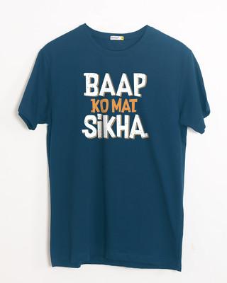 Buy Baap Ko Mat Sikha Half Sleeve T-Shirt Online India @ Bewakoof.com