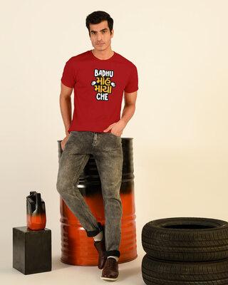 Shop Badhu Moh Maya Che Half Sleeve T-Shirt Bold Red-Front