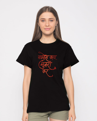 Shop Baghtos Kay Mujra Kar Boyfriend T-Shirt-Front