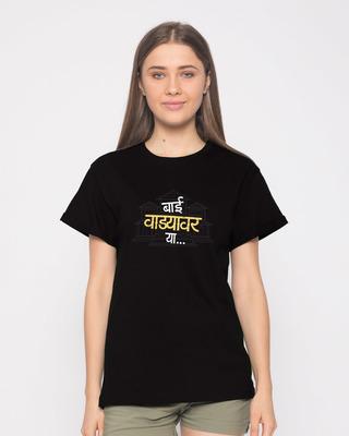 Shop Bai Vadyavar Ya Boyfriend T-Shirt-Front