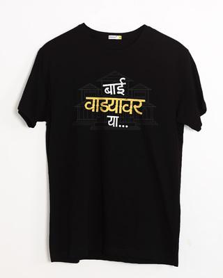 Buy Bai Vadyavar Ya Half Sleeve T-Shirt Online India @ Bewakoof.com