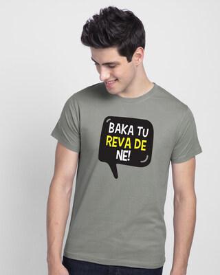 Shop Baka Tu Reva De Half Sleeve T-Shirt Meteor Grey-Front