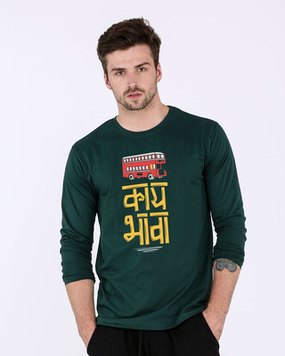 Shop Bas Kay Bhaava Full Sleeve T-Shirt-Front