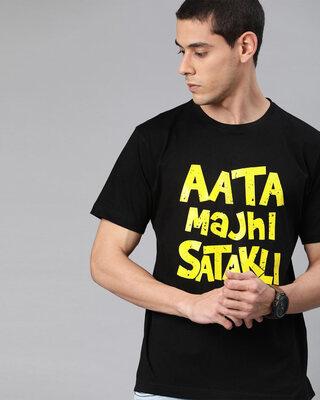 Shop Be Awara Aata Majhi Satakli Half Sleeve T-Shirt For Men-Front