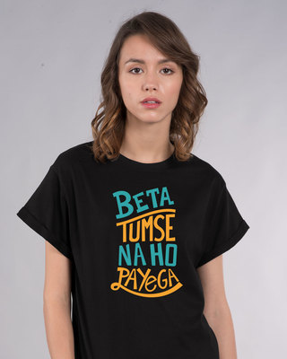 Shop Beta Tumse Vintage Boyfriend T-Shirt-Front