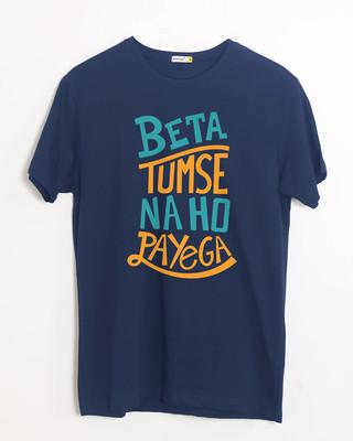 Shop Beta Tumse Vintage Half Sleeve T-Shirt-Front