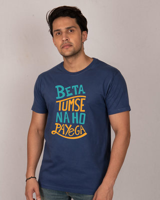 Shop Beta Tumse Vintage Half Sleeve T-Shirt-Front