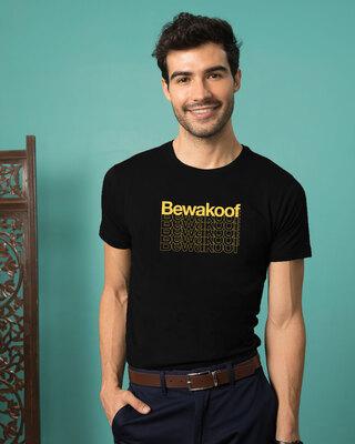 Shop Bewakoof Frames Half Sleeve T-Shirt-Front
