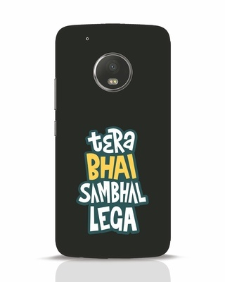 Shop Bhai Sambhal Lega Moto G5 Plus Mobile Cover-Front