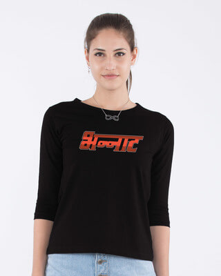 Shop Bhannat Round Neck 3/4th Sleeve T-Shirt-Front
