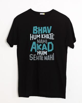 Shop Bhav Hum Khate Nahi Half Sleeve T-Shirt-Front